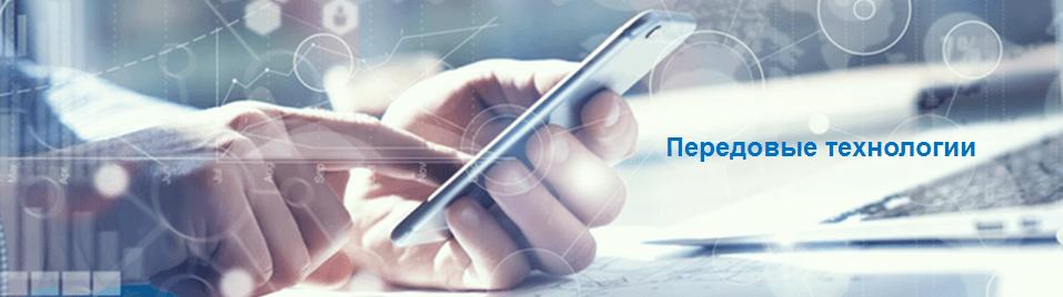 CompuWay - передовые технологии