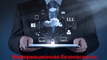 CompuWay-InfoSec-Icon