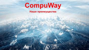 CompuWay-Priemuhestva-Icon