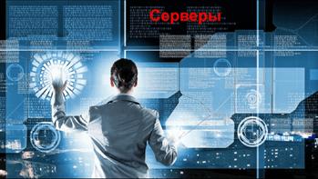 CompuWay-Servers-Icon