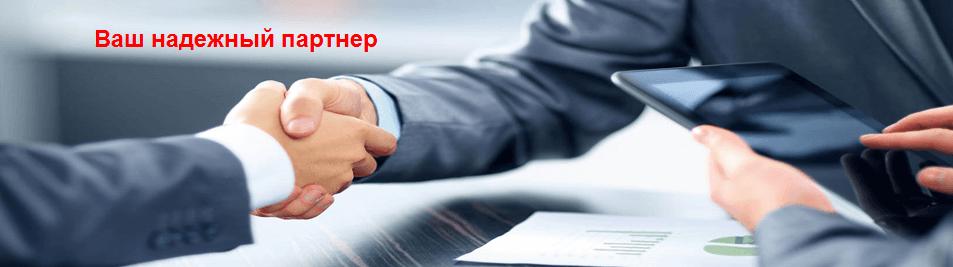 CompuWay - Ваш надежный партнер
